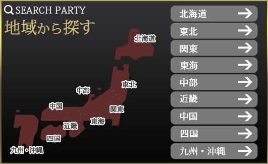 (日本地図)